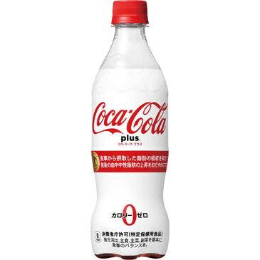 コカ・コーラ コカ・コーラ プラス 470ml 24本