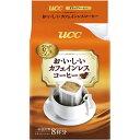 UCC おいしいカフェインレスコーヒー ドリップ 8P×3...
