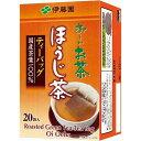 伊藤園 おーいお茶ティーバッグ ほうじ茶 20袋入×3