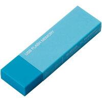 エレコム USBメモリ セキュリティ 16GB ブルー