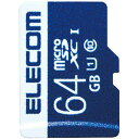 エレコム MicroSDXCカード UHS−I 64GB