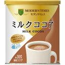 日本ヒルスコーヒー モダンタイムス ミルクココア 430g...