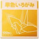 単色折り紙 15×15cm 金 100枚