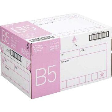「カウコレ」プレミアム スタンダードタイプ2 B5 500枚×10冊 1箱関連ワード【コピー用紙 印刷用紙 プリンター用紙】