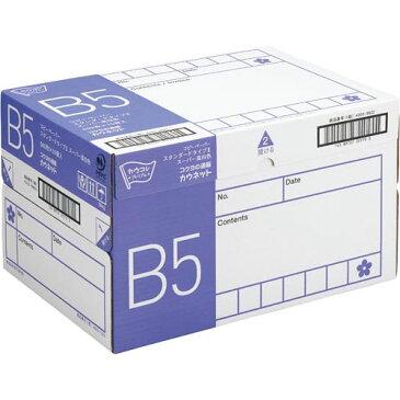 「カウコレ」プレミアム コピー用紙 タイプ2 スーパー高白色 B5 1箱関連ワード【コピー用紙 印刷用紙 プリンター用紙】