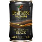 ダイドードリンコ ダイドーデミタスBLACK 150g 30缶