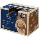 AGF ちょっと贅沢な珈琲店ドリップ スペシャルB100杯【1two】...