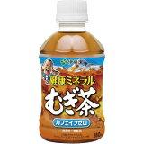 伊藤園 健康ミネラル むぎ茶 280ml 24本