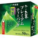 伊藤園 プレミアムティーバッグ 抹茶入り緑茶 50袋×5【1two】