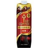 キーコーヒー 天然水アイスコーヒー 無糖 1000ml 12本