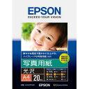 エプソン 写真用紙<光沢>A41冊(20枚)