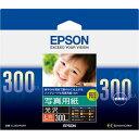 エプソン 写真用紙KL300PSKR