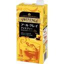 片岡物産 トワイニング アールグレイ 無糖 1L 6パック