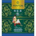 共栄製茶 MINTON 和紅茶 京 12P