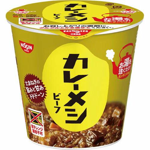 日清食品日清カレーメシビーフ6食入