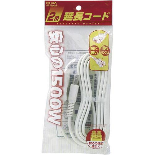朝日電器延長コード2m