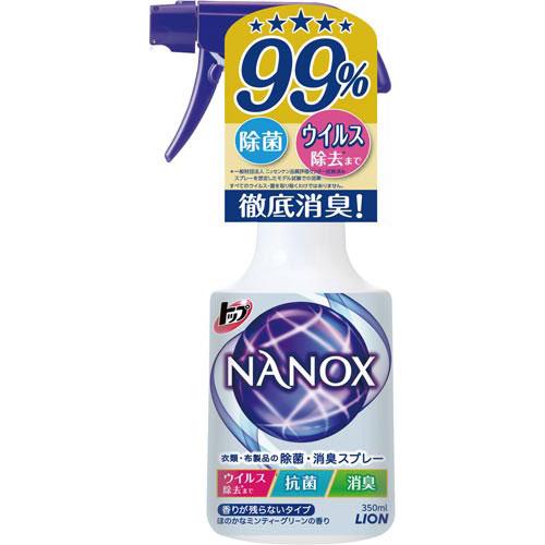 ライオン トップNANOX 除菌・消臭スプレー本体350ml