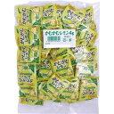三菱食品 かむかむ瀬戸内レモン 4g 50袋