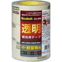 スリーエムジャパン スコッチ(R)透明梱包用テープ中・軽量物用