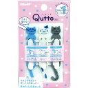 共和 Qutto ネコ ブルー