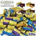 ゴディバ GODIVA ナポリタン 225g 約53個入 チョコ チョコレート スイーツ ギフト プレゼント お菓子 高級(食品/N225g)