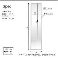 【送料無料】軽量壁掛けウォールミラー高さ120cm鏡壁掛けスタンドミラー北欧風ナチュラル飛散防止木目シンプル完成品
