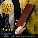 札入れメンズブッテーロ(Buttero)革