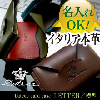 名刺入れメンズ革【LETTER/横型】