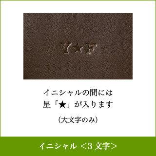 イニシャル<3文字>