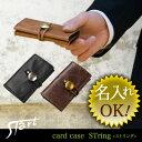 名刺入れ メンズ 本革 カードケース 革 大容量 柔らかい 馬革 レザー 名入れ【STring】