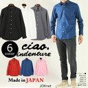 送料無料 ciao チャオ レギュラーカラーシャツ 日本製 メンズ 男性用 長袖 カジュアル シャツ トップス カラフル M L XL ブロードシャツ レギュラーシャツ 無地