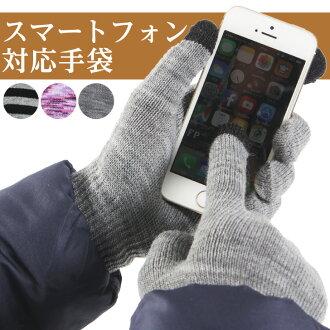 翻譯和智慧手機手套男士智慧手機手套女士為智慧手機免費織手套智慧手機手套智慧手機手套手套觸摸手套智慧手機智能手機五個手指手套