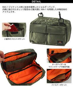 ALPHAアルファMA-1オーガナイザー付きショルダーポーチALPHAINDUSTRIESMA-1ALPHAバッグアルファバッグポーチショルダーバッグトラベル旅行バッグ