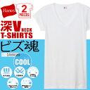 Hanes ヘインズ ビズ魂クール 1分袖VネックTシャツ 2枚組 HM1-G703 Hanes Tシャツ ヘインズ Tシャツ メンズ Tシャツ インナー Tシャツ Vネック Tシャツ 魂シリーズ Tシャツ P06May16