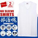 Hanes ヘインズ 部活魂 ノースリーブVネックシャツ 2枚組 HM3-G704 Hanes Tシャツ ヘインズ Tシャツ メンズ Tシャツ インナー Tシャツ Vネック Tシャツ 魂シリーズ Tシャツ sinseikatsu P06May16