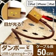 ケーブル ライトニング スマート アイフォン