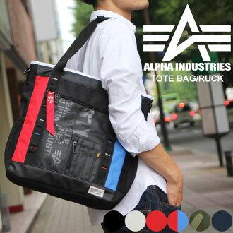 ALPHA Alpha tote bag backpack