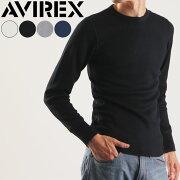 アビレックス デイリー サーマルクルーネック Tシャツ トップス スリーブ サーマル ワッフル ブランド カジュアル