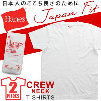 Hanes Hanes JAPAN FIT 2張組圓領T恤人T恤白T恤日本合身圓領T恤圓領囗內部T恤包T白2張安排sinseikatsu女士P06May16