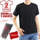 Hanes ヘインズ JAPAN FIT 2枚組クルーネックTシャツ メンズ Tシャツ ブラック Tシャツ ジャパンフィット クルーネック Tシャツ 丸首 インナー Tシャツ パックT 黒 2枚セット レディース P06May16