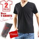 Hanes ヘインズ JAPAN FIT 2枚組VネックTシャツ メンズ Tシャツ ブラック Tシャツ ジャパンフィット Vネック Tシャツ インナー Tシャツ パックT 黒 2枚セット レディース P06May16