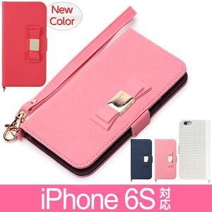送料無料 iPhone6s ケース 手帳型 フリップカバー ダブルリボン iPhone 6s 6 ケース スマホケース スマホ アイフォン アイホン 手帳 ダイアリー フリップ カバー リボン