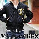 送料無料 AVIREX アヴィレックス MA-1 フライングタイガー 6162172 avirex アビレックス メンズ アウター フライトジャケット ミリタリー ma-1 ワッペン 春 秋 冬 ブルゾン