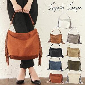 【送料無料】LegatoLargoスエード2wayフリンジショルダーバッグ