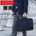 送料無料 MANHATTAN PASSAGE マンハッタンパッセージ #8262 Lux 2ルーム ブリーフケース メンズ ビジネス バッグ 鞄 ビジネスバッグ A4 ショルダー ノートPC タブレット 撥水 耐久