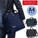 送料無料 MANHATTAN PASSAGE マンハッタンパッセージ #8062 2ルーム ブリーフケース メンズ ビジネス バッグ ビジネスバッグ ショルダーバッグ A4 ノートPC タブレット