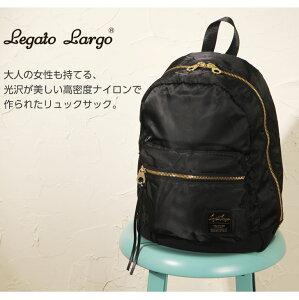 LegatoLargoレガートラルゴ高密度ナイロンリュックサックリュックデイパックレディースレディースバッグ大人通学通勤大容量かわいいダイバー素材a4LH-B1021