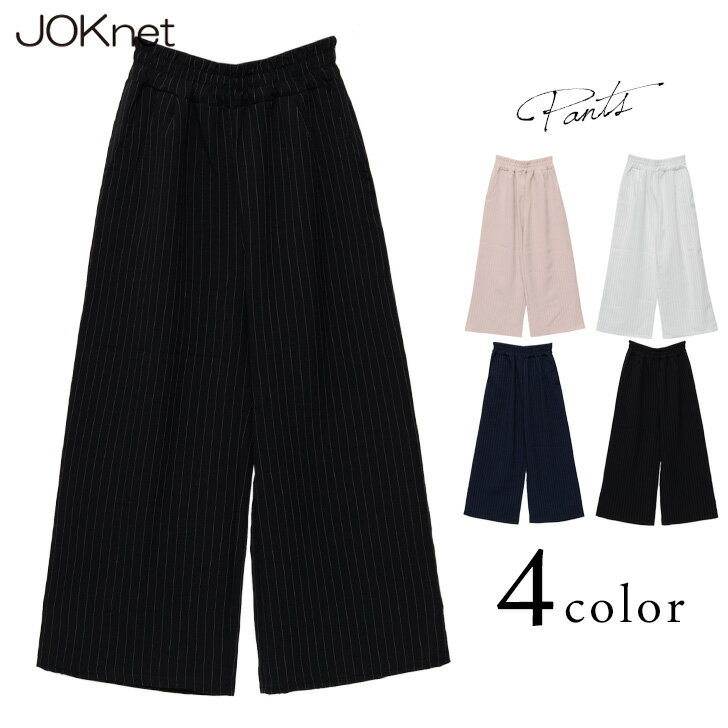 kawa | Rakuten Global Market: Pocket striped pattern wide pants ...