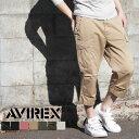 送料無料 AVIREX アビレックス ファティーグ クロップドパンツ AVIREX アヴィレックス ベーシック クロップド カーゴパンツ 6166114 6166115 メンズ パンツ ボトムス