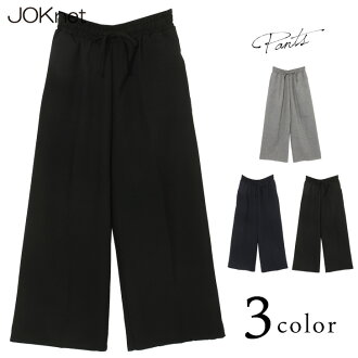 kawa | Rakuten Global Market: West reborn design wide pants Gaucho ...